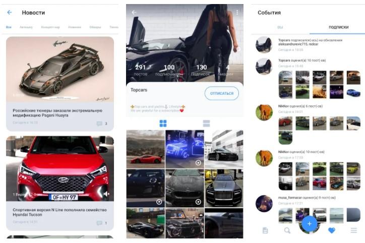 Best Car Customization Apps: FormaCar