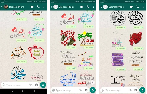 Beautiful Islamic Stickers App For WhatsApp