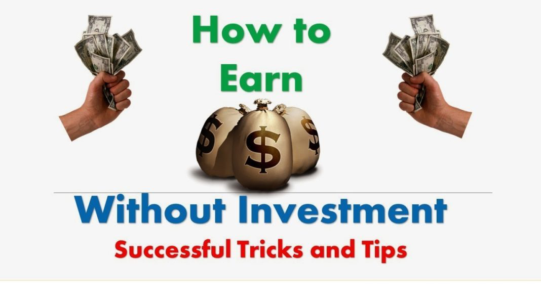 How_to_earn_moey_online_from_home_without_investment